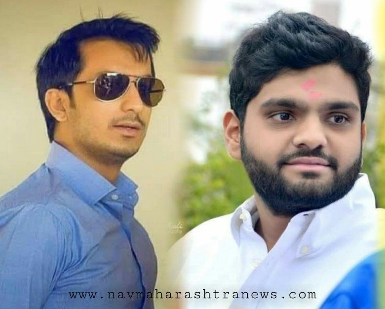 Parth Pawar, Malhar Patil, Navmaharashtra news,